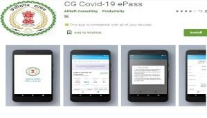 CG COVID-19 e-Pass