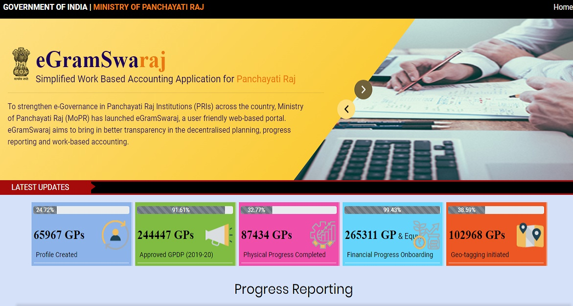 PM Modi inaugurates the egramswaraj.gov.in web-portal