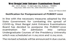 PUBDET Admit Card 2020 release date postpone due to covid-19