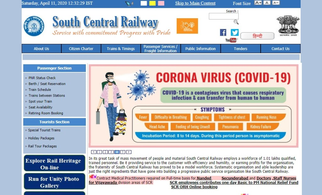 South Central Railway GDMO Doctors Recruitment 2020