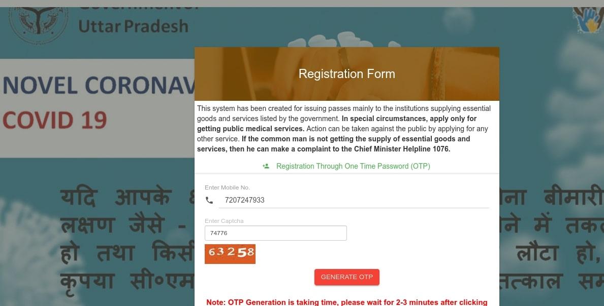 Uttar Pradesh e-Pass