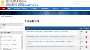 DME Assam Grade 4 Recruitment