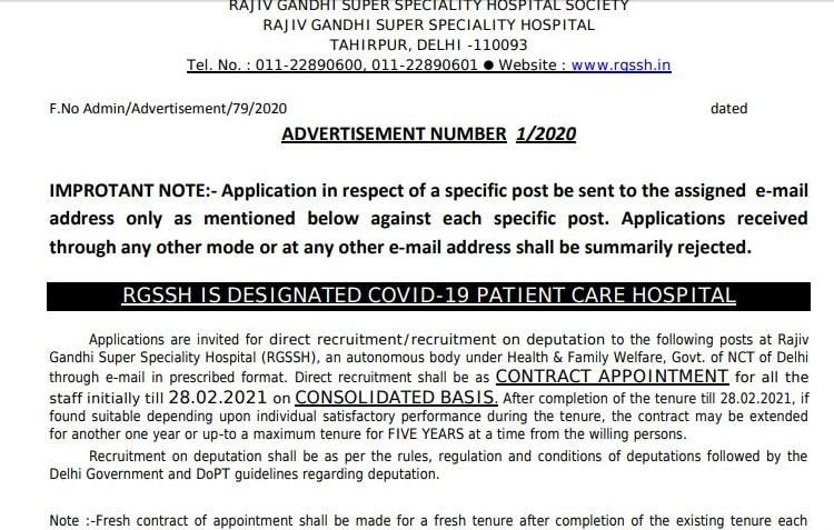 RGSSH Recruitment