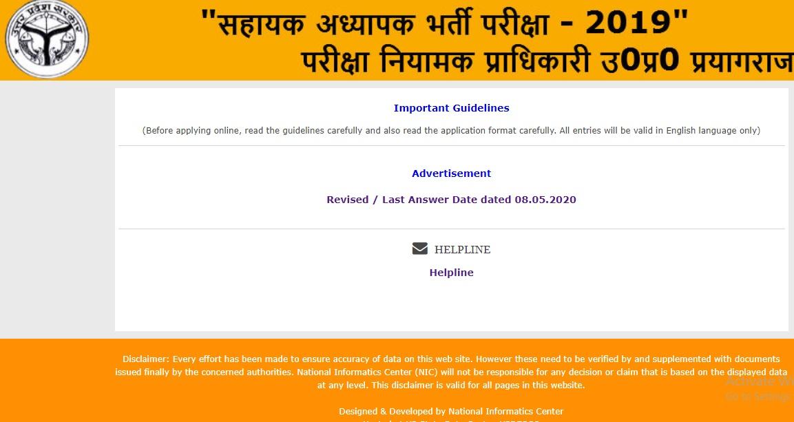 Uttar Pradesh Assistant Teacher Answer Key