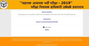 Uttar Pradesh Assistant Teacher Result