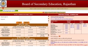 BSER Admit Card 2020 for 10th, 12th exam releases board at bserexam.com