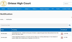 Orissa High Court Recruitment 2020