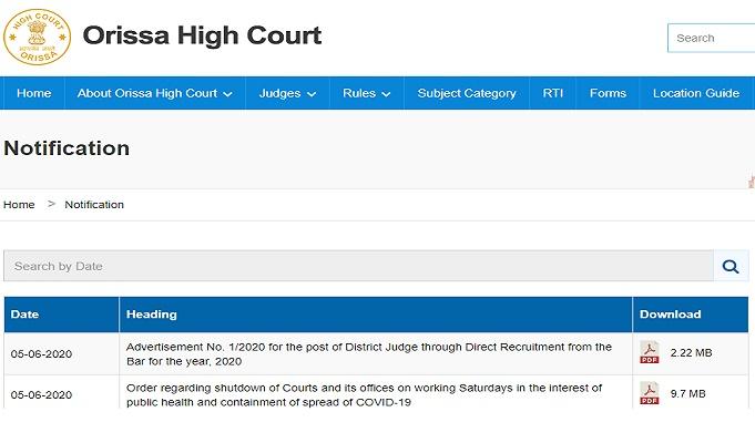 Orissa High Court Recruitment 2020