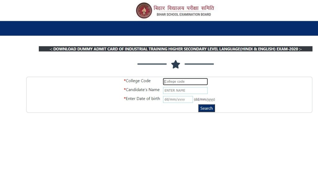 Bihar ITI Dummy Admit Card 2020