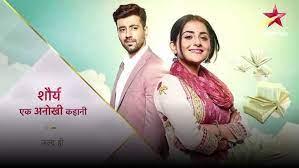 Shaurya Aur Anokhi Ki Kahani 21 April 2021 Written Update