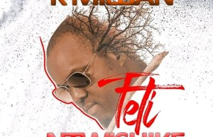"DOWNLOAD K'Millian - ""Teti Ntwishike"""