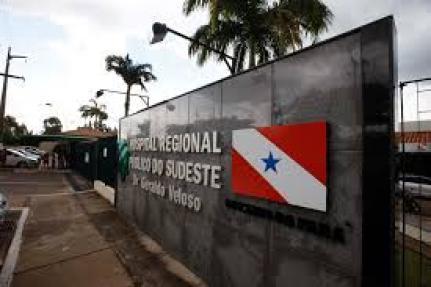 HR de Marabá