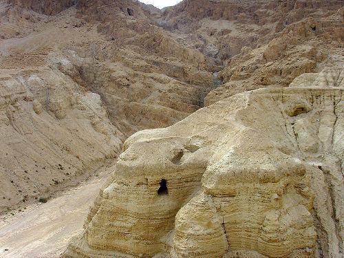 המערות בהן נתגלו המגילות (צילום: ויקישיתוף)