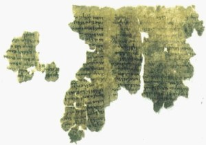 qumran_scroll01