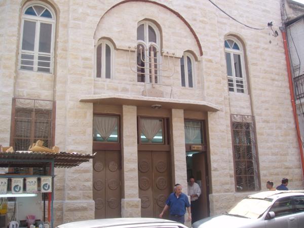"""בית הכנסת """"אליהו הנביא"""" ברחוב לוינסקי  [צילום זאב גלילי]"""