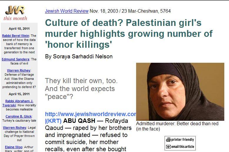 המאמר בו תואר רצח הנערה בידי אמה ברמאללה