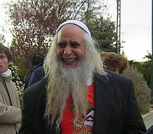 מנחם פרומן ויקיפדיה