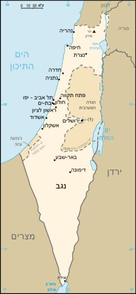 גבולות 67 [ויקיפדיה]
