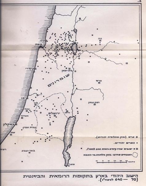 המפה המוכיחה כי מן החורבן ועד לכיבוש הערבי היה ישוב יהודי פורח בארץ