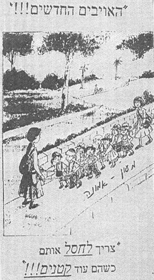 כרזת נאצה נגד מתנחלים ודתיים שהופצה בכפר סבא