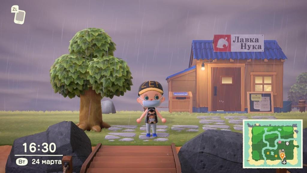 Обзор: Animal Crossing: New Horizons – Рай для интроверта 23