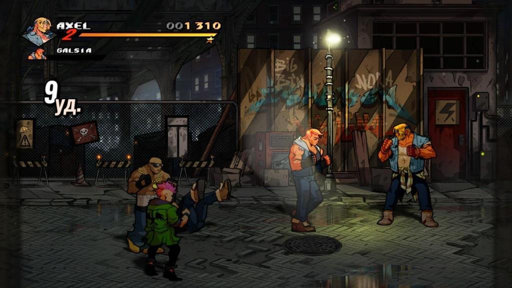 Обзор: Streets of Rage 4 – Яростная ностальгия 7