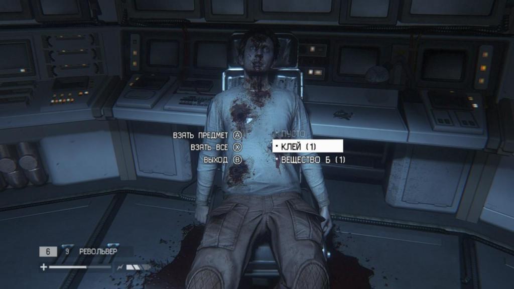 Alien: Isolation - Тише ходишь, дольше дышишь 19