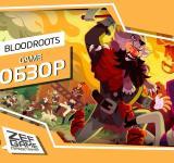 Bloodroots - Ультранасилие «Выжившего» 142
