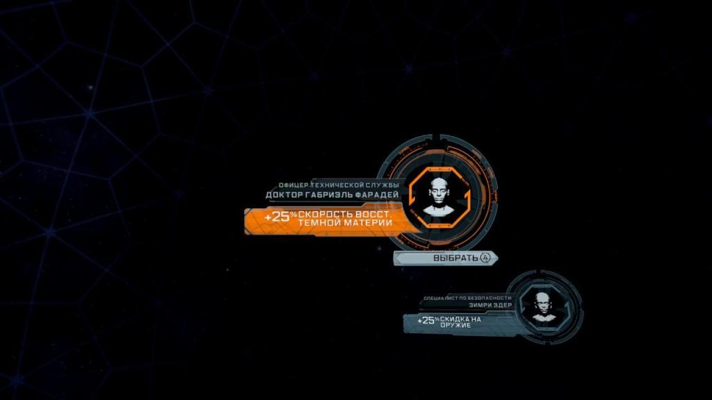 The Persistence - Космический Саркофаг 14