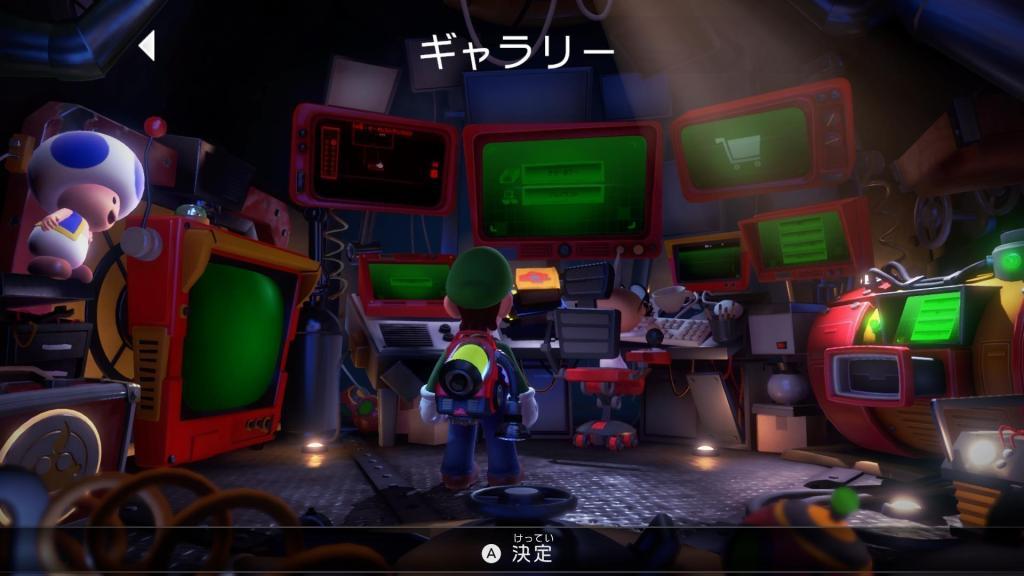 Состоялся релиз первого платного DLC для Luigi's Mansion 3 - Multiplayer Pack Part 1 5