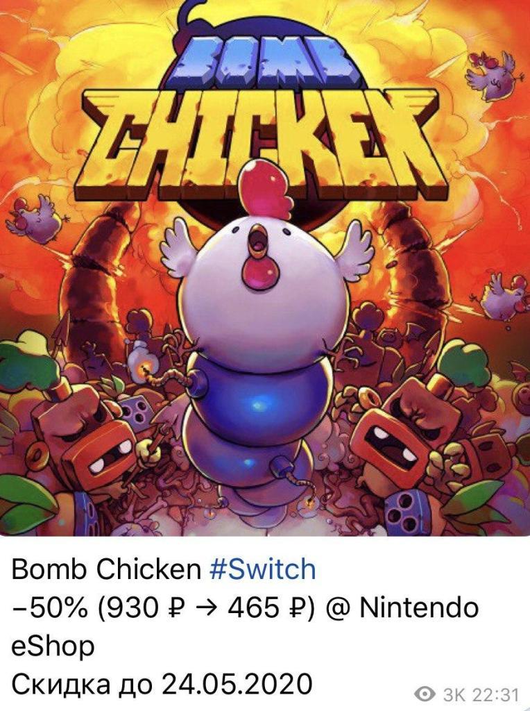 Nintendo News #30 - Возвращение текстового дайджеста, игры от EA на Nintendo Switch и сюжетное DLC для MK11 33