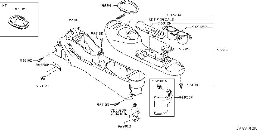 Nissan Juke Manual Transmission Shift Boot. CONSOLE, BOX