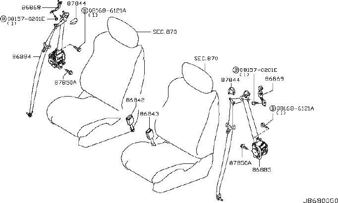 Nissan 370Z Seat Belt Lap And Shoulder Belt Bracket (Right