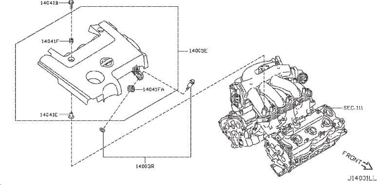 Nissan Murano Cover Exhaust Manifold. ENGINE, INTAKE