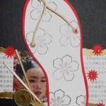 Flip Flop Karte Asiatisch