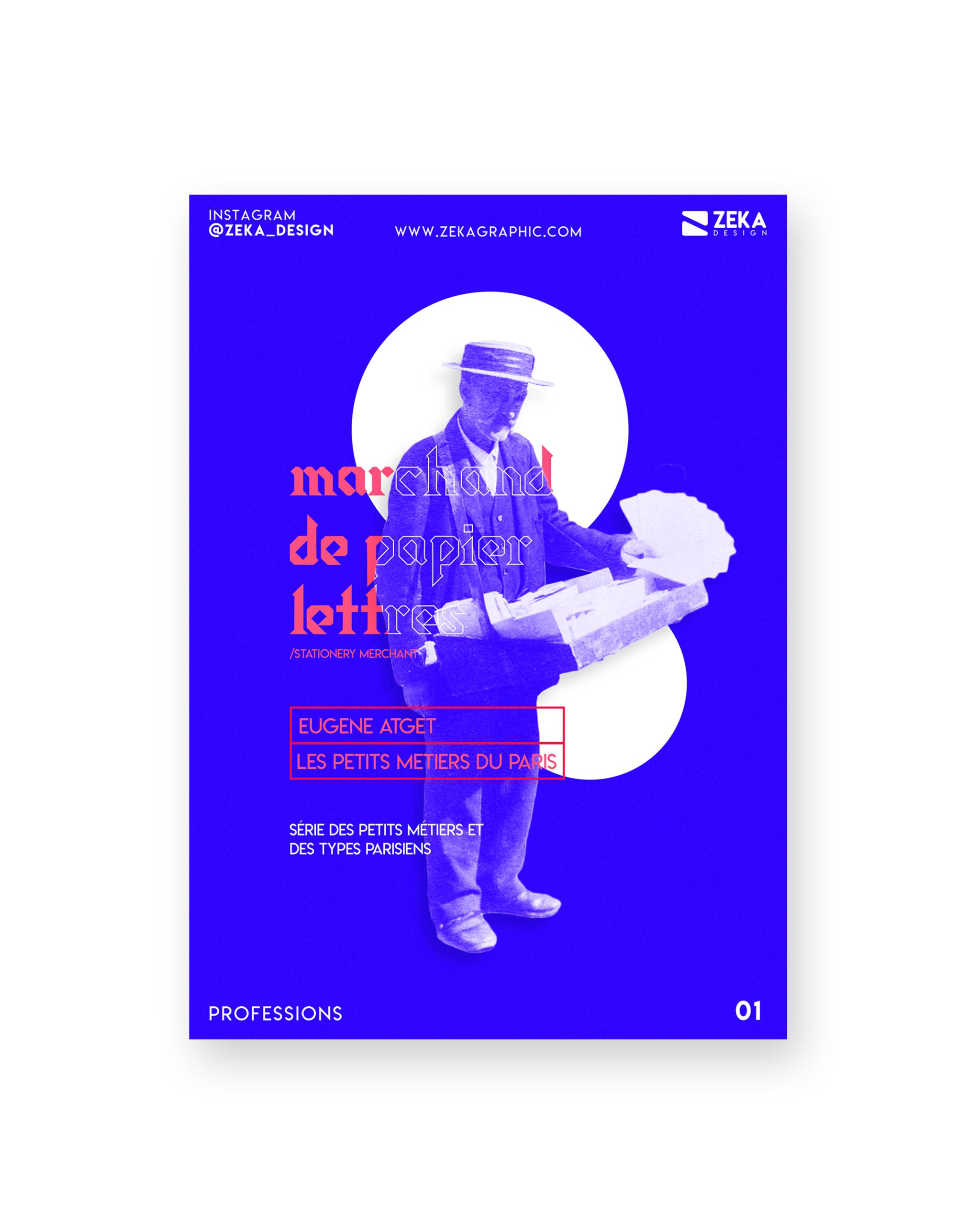 2020 Professions White Poster Design 01 C