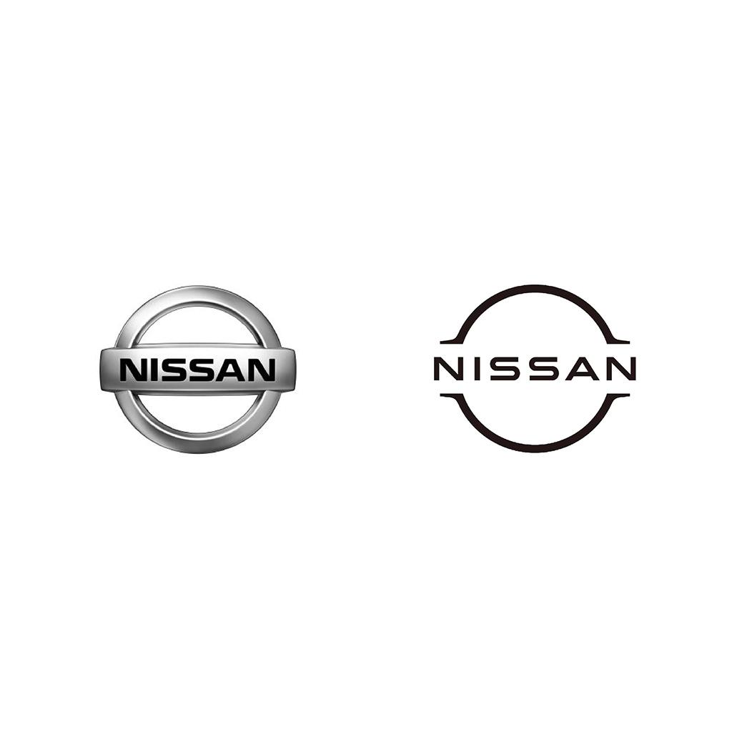 Logo Design Trends 2021 Simplification Nissan Rebrand