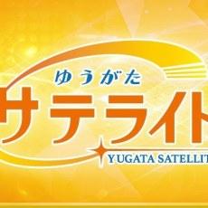 6月15日放送テレビ東京「夕方サテライト」シニア婚活取材