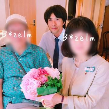 「東京へ嫁ぎたい!」石川県在住55歳の結婚相談所、婚活体験談