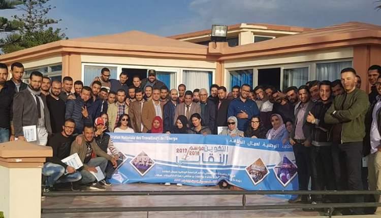 الدارالبيضاء: جامعة عمال الطاقة تستأنف برنامجها التكويني لتصل الى مدينة الزهور المحمدية