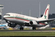 الخطوط الملكية المغربية تعلق مؤقتا رحلاتها نحو بكين