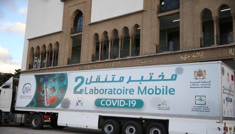 Covid-19: Laboratoire mobile à la région de Casablanca-Settat