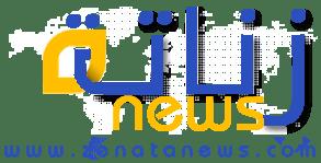 zenatanews-logo2