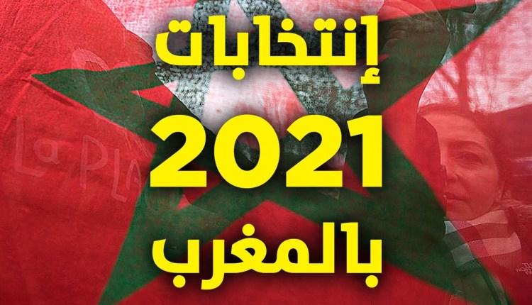 WhatsApp Image 2021-01-11 at 07.11.51