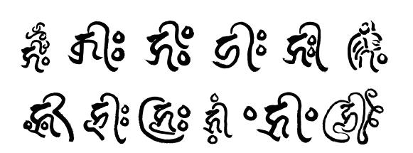 Variation du symbole SHK (lettre sanskrite HRIH)