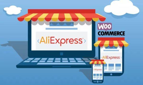 WooCommerce Aliexpress