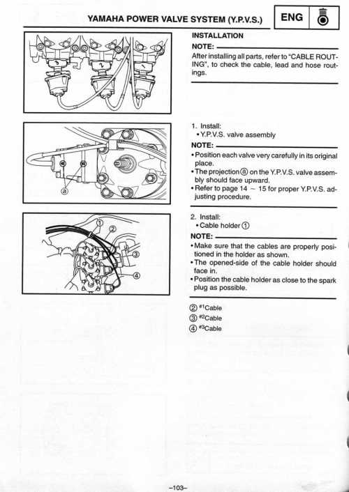 small resolution of yamaha rz350 wiring diagram yamaha dt50 wiring diagram yamaha dt 50 r wiring diagram yamaha dt