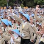 Ikut UM UGM 2021 untuk jadi bagian salah satu kampus favorit di Indonesia.