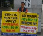 Park,Hyon_Je