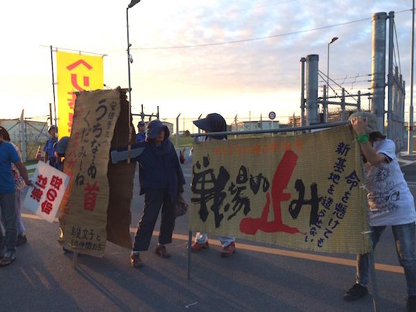 vnw-okinawa-20150912-2